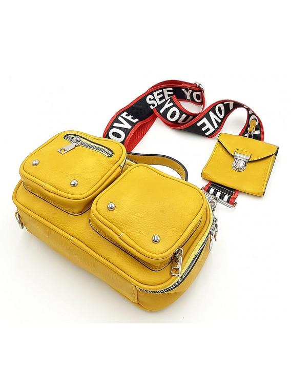 Żółta pojemna torebka listonoszka z parcianym paskiem
